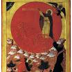 Огненное восхождение Ильи Пророка. 1570-е.jpg